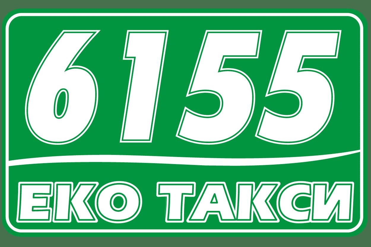 Eko Taxi Plovdiv 6155